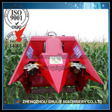 mini combine harvester for corn/2 row corn combine harvester