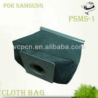 vacuum cleaner filter bag(PSMS-1)