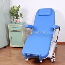 PY-YD-210 Hospital Medical Armchair for dialysis, oncology and transfusion.