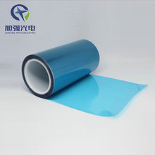 Durable economic price 0.22mm privacy screen protector film roll film