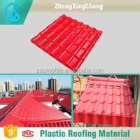 Anti-corrosion new product best price wholesale roof shingles ace hardware