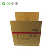 Custom Printed Products Packaging Corrugated Shipping