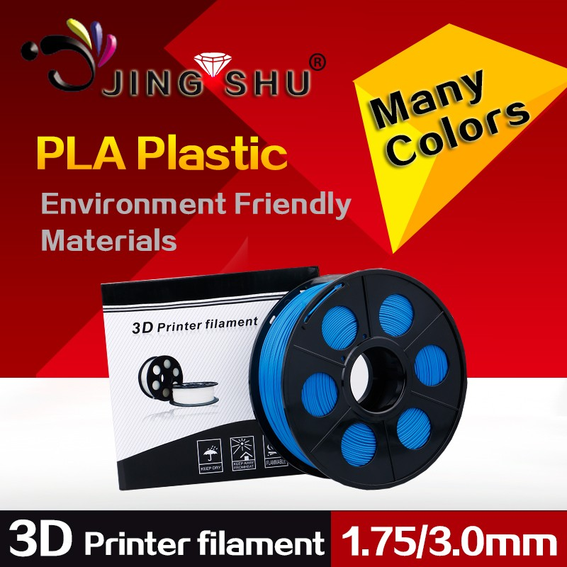 Wholesales 3.0mm PLA <strong>ABS</strong> 3D Printer Filaments