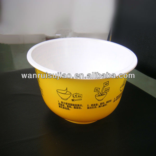 43oz pp plastic cereal bowls , beer pong cup