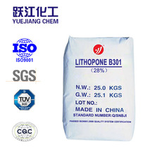 Effect paint oxide Lithopone Pigment for Paints,coating,Plastic,Rubber,Masterbatch in Competitive price|SGS,ISO