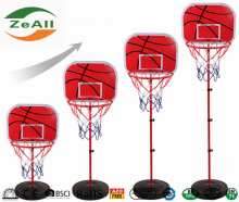 adjustable basketball stand for kids max height 150cm with basketball hoop