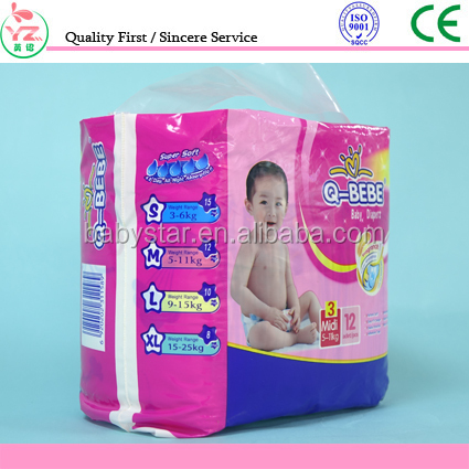 2017 baby diaper in bales/baby diapers wholesale kenya