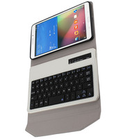 Best price New Arrival 8 inch keyboard case for android
