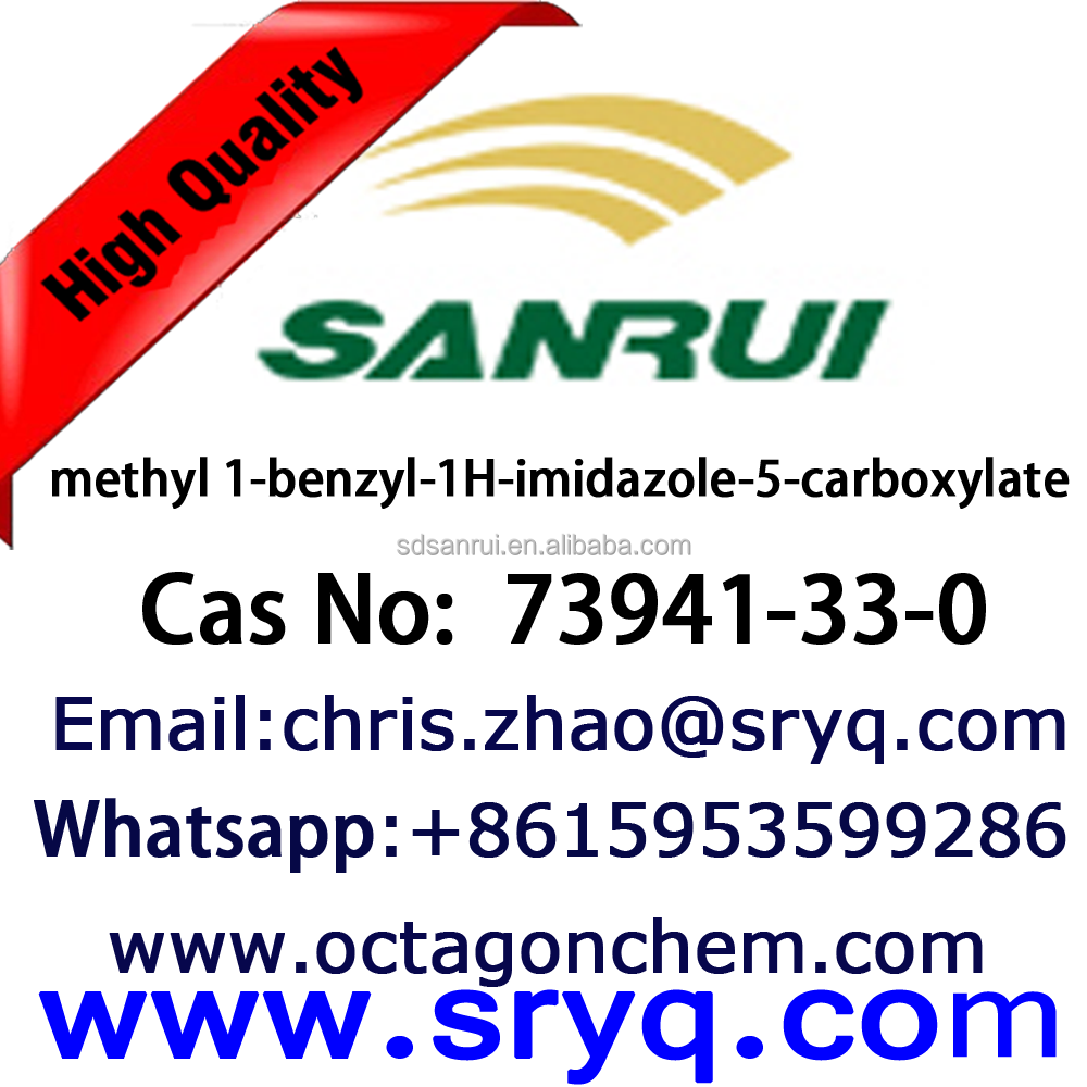 High Purity methyl 1-benzyl-1H-imidazole-5-carboxylate 73941-33-0