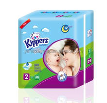 Pampering disposable baby diaper manufacturer fujian factory offer price