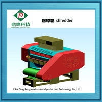 used tire shredder for rubber grains