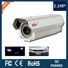 1080P 2.1MP High Resolution Smart Vehicle number plate recognition LPR IP ANPR Camera for Parking lot