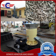 fish feed mill machine for carp,river crab,grouper