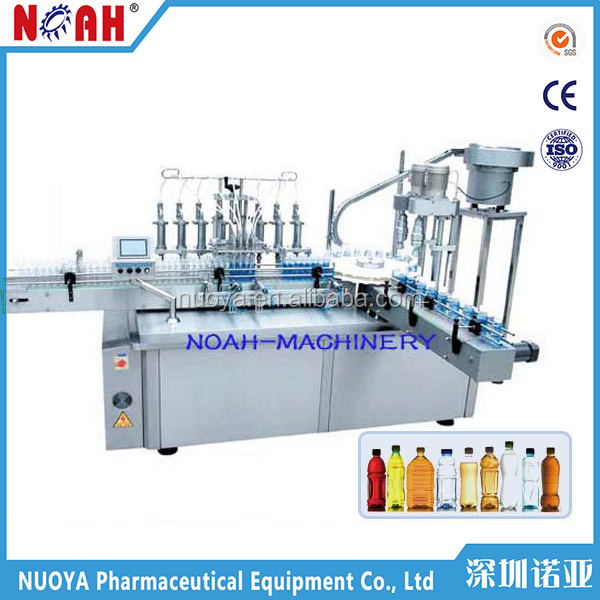 FCM 4/1 4 Pharmacy food dairy liquid filling machine