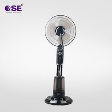 16 inch factory price stand water cooling mist fan