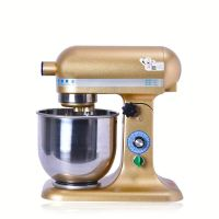 High quality automatic commercial cake planetary mixer 7L/ bread bakery planetary mixer machine