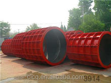concrete pole ball for cleaning concrete pump pipe machine