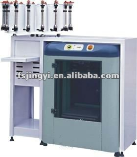 manual paint shaker and dispenser combined JY-50C