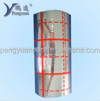 Soft Printed VMPET coated PE Film in roll,Metallised PET film