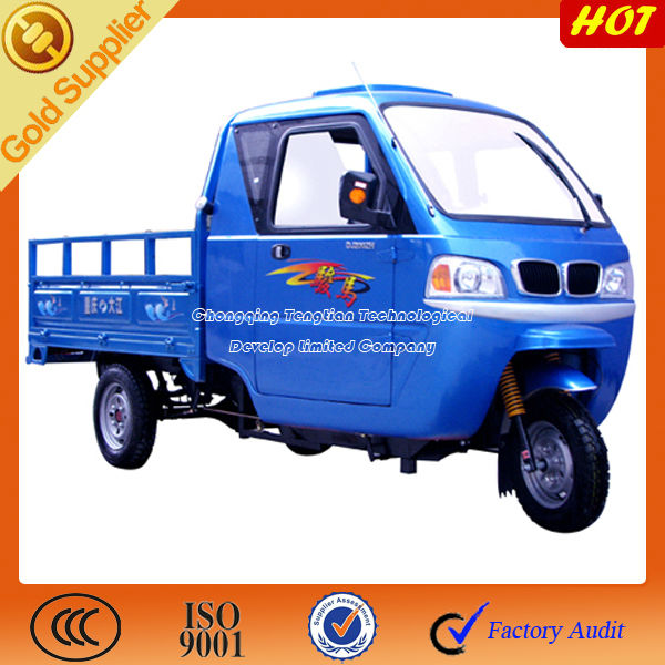 250cc mini truck/three wheeler