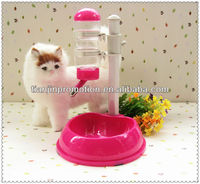 2013 New plastic automatic pet feeder with water bottle