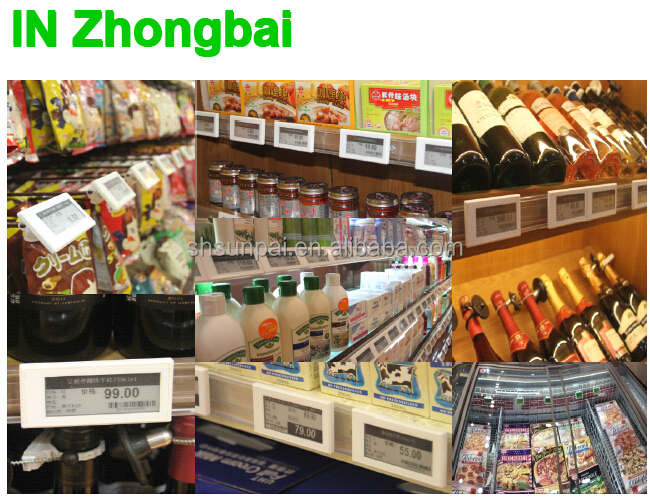 Supermarket electronic tag Pharmacy ESL management Supermarket digital price tag.Supermarket digital label.