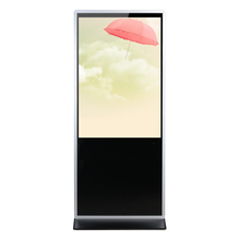 42 inch Android Touch Standing Computer Monitor