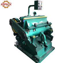 ML-750 paper manual die cutting creasing machine with factory price