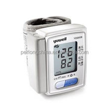 8800B 120 Groups Storing Portable Wrist Blood Pressure Monitor