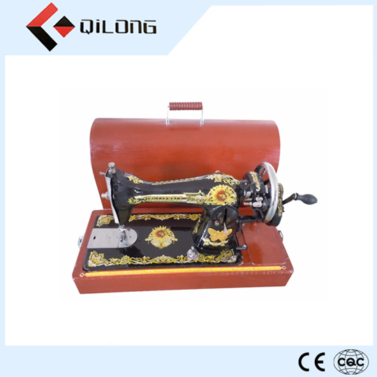 JA2-1 Household Sewing Machine with Handle and Wooden Case & Cover
