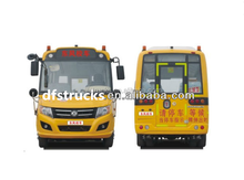China Good quality Dongfeng 11-20seats Mini School Bus for Sale