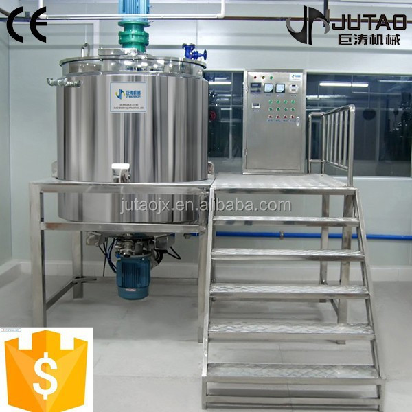 SUS 316L stainless steel liquid shampoo making machine