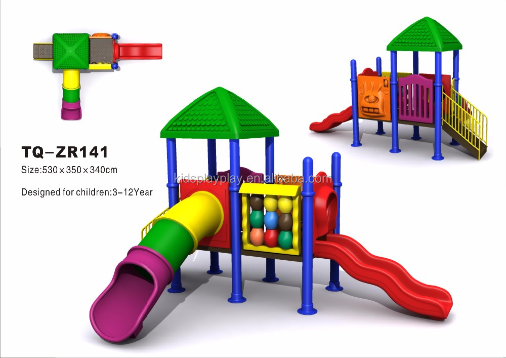 2017 newest small theme outdoor playground for preschool age