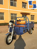 2015 China cargo tricycles on sale best price teb-61 electric cargo trike