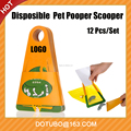 Pet Dog Portable Disposible Pet Pooper Scooper /Convenient Dog Cat Excrement Pick Up /Animals Outdoor Waste Cleaner Pet Supplies
