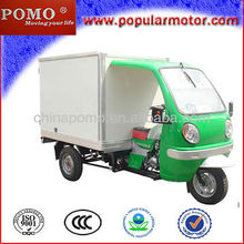 Best Quality Chinese 2013 New Cheap Popular Cargo Trike 300CC