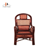 Rattan Cube Dining Chair Roots Rattan