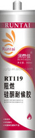 RT-119 heat resistant silicone sealant