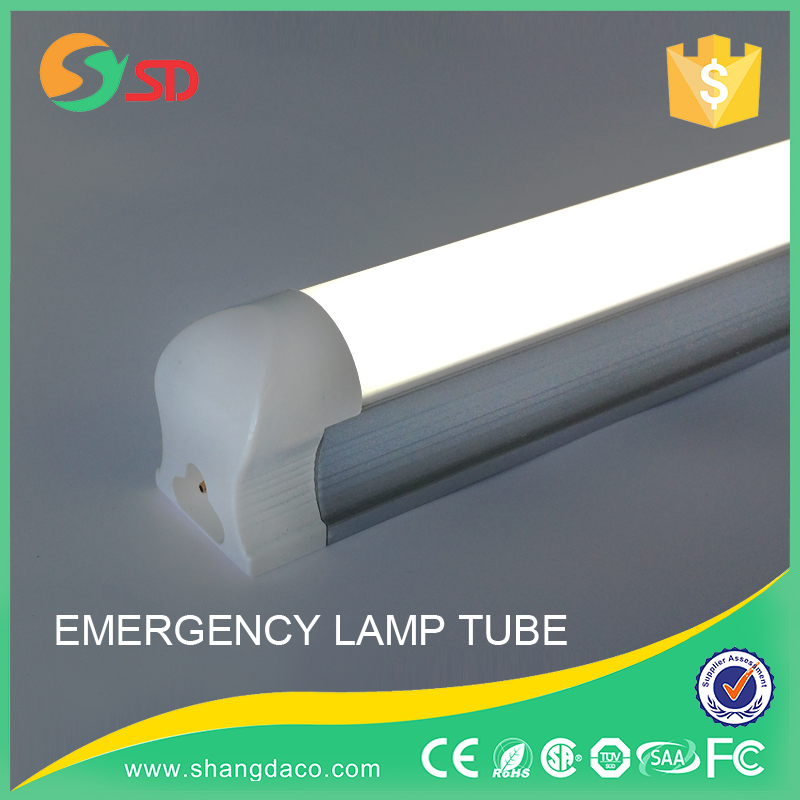 18W emergency SMD2835 t5 led tube light with milky cover 1200mm
