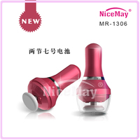 Personal Care Products Cosmetic Fashion Electric
