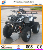 ATV-13 2015 HOT SELL ATV WITH 10' WHEEL 200CC,CE APPROVAL