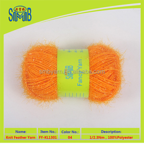 China fancy lurex yarn factory huicai wholesale 100% cheap polyester feather yarn bright color reflective knitting yarn