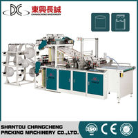Hot Sealing Cold Cutting Used Plastic Garbage Bag Making Machine
