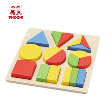 Colorful shape sorting board montessori educational toys children wooden toys
