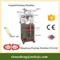 Surprise price high grade JX020 Automatic water bag packaging machine