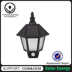 Good quality item made in China manufacturer save energy solar lite