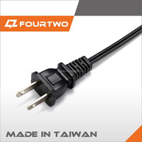 outdoor universal flat extension power cord 110V