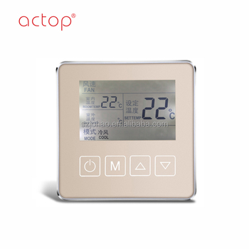 China supplier ACTOP real-time running status information saved hotel room access control system