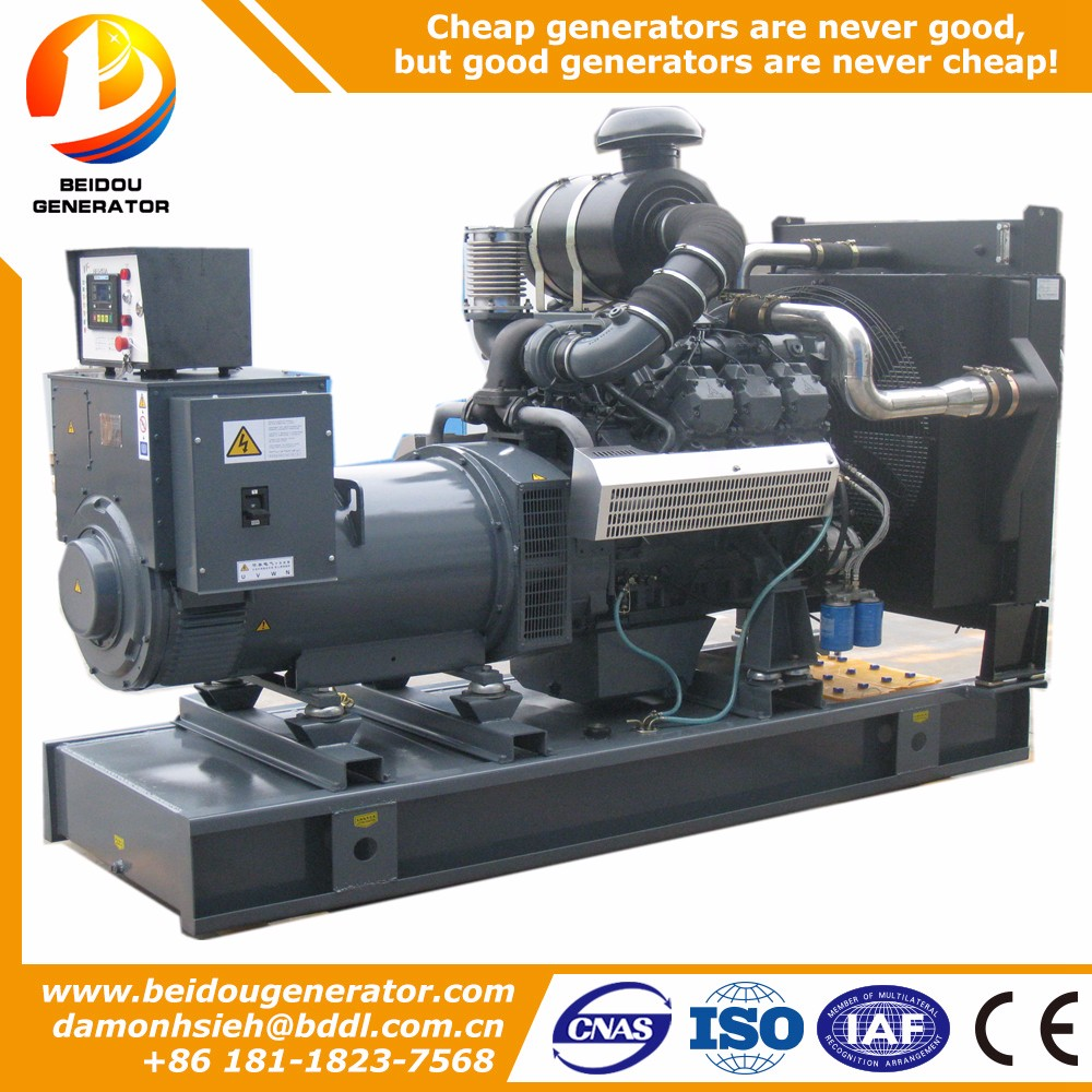 Low noise silent 50kw electric generator with no motor