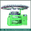 /product-detail/high-quality-single-terry-circular-knitting-loom-for-pile-loop-fabric-60353828747.html
